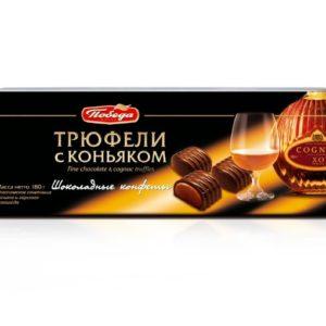 Конфеты шоколадные «Трюфели с коньяком» 180гр