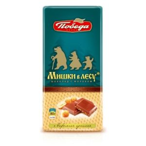 Шоколад «Мишки в лесу» 80гр