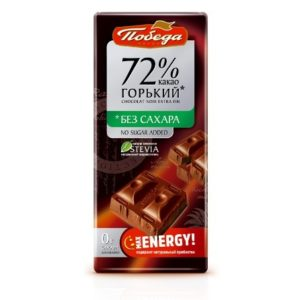 Шоколад Горький без сахара 72% како 100гр