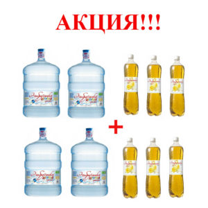 Эльбрусинка детская 19л 4бут+6бут *1,5л лимонад