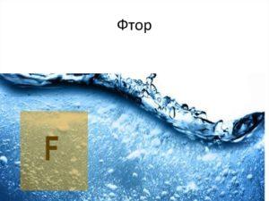Питьевая вода и добавление в нее фтора , может ли предотвратить разрушение зубов?