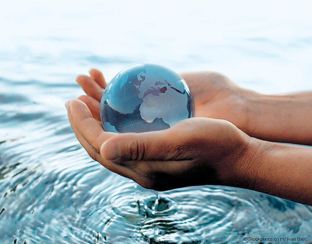 Берегите воду - главное богатство нашей планеты!